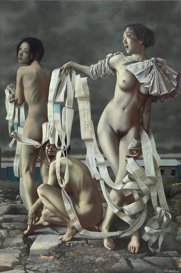 Liu-Liu - Print-Era [2008]